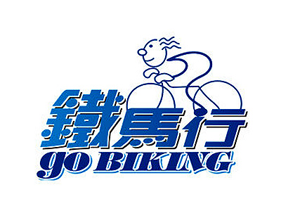 Go Biking‧Bike Accessories and Parts Mall